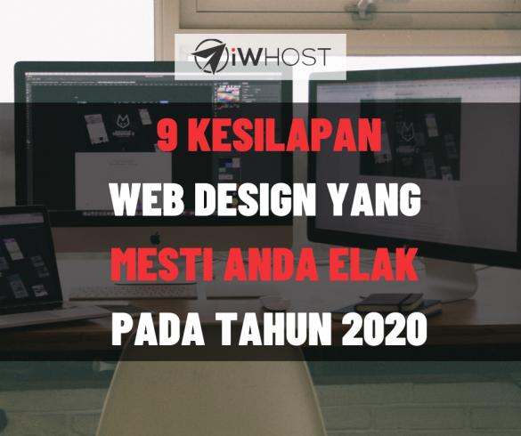 9 KESILAPAN WEB DESIGN YANG MESTI ANDA ELAK PADA TAHUN 2020